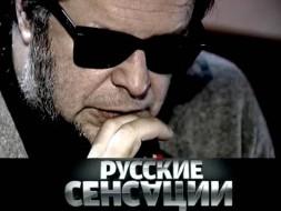 «Врата сумрака».«Врата сумрака».НТВ.Ru: новости, видео, программы телеканала НТВ