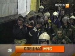 Спецназ МЧС: приказано выжить!Спецназ МЧС: приказано выжить!НТВ.Ru: новости, видео, программы телеканала НТВ