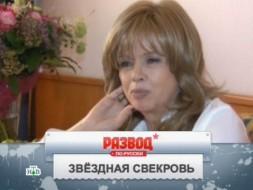 «Звездная свекровь».«Звездная свекровь».НТВ.Ru: новости, видео, программы телеканала НТВ