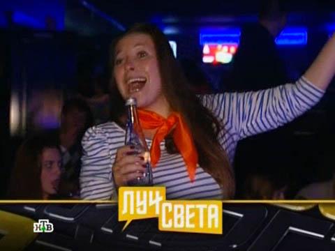Луч света.НТВ.Ru: новости, видео, программы телеканала НТВ