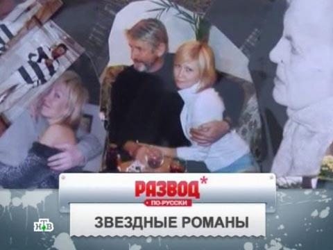 «Звездные романы».«Звездные романы».НТВ.Ru: новости, видео, программы телеканала НТВ