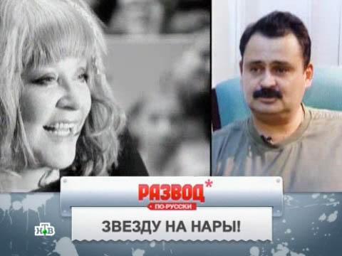 «Звезду на нары!».«Звезду на нары!».НТВ.Ru: новости, видео, программы телеканала НТВ