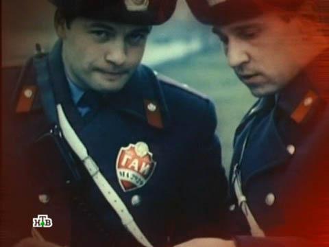 «Расстрельная статья».«Расстрельная статья».НТВ.Ru: новости, видео, программы телеканала НТВ