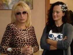 «Живутже люди!». Ирина Аллегрова