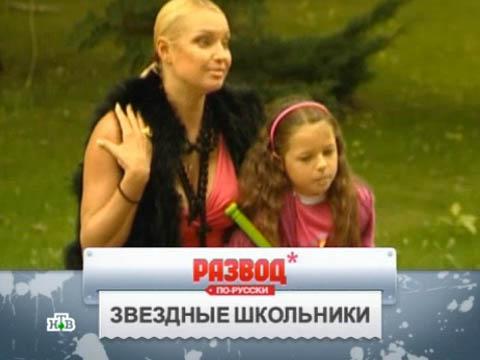 «Звездные школьники».«Звездные школьники».НТВ.Ru: новости, видео, программы телеканала НТВ