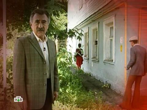 «Убийца сбакенбардами».«Убийца сбакенбардами».НТВ.Ru: новости, видео, программы телеканала НТВ