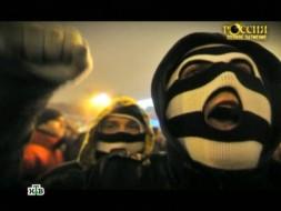 «Нацисты-мутанты».«Нацисты-мутанты».НТВ.Ru: новости, видео, программы телеканала НТВ