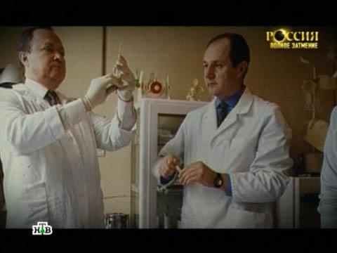 «Укол бессмертия».«Укол бессмертия».НТВ.Ru: новости, видео, программы телеканала НТВ