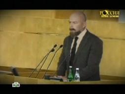 «Синяя Борода сРублёвки».«Синяя Борода сРублёвки».НТВ.Ru: новости, видео, программы телеканала НТВ