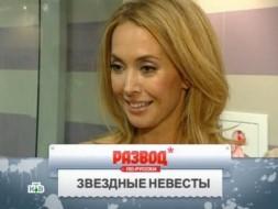 «Звездные невесты».«Звездные невесты».НТВ.Ru: новости, видео, программы телеканала НТВ