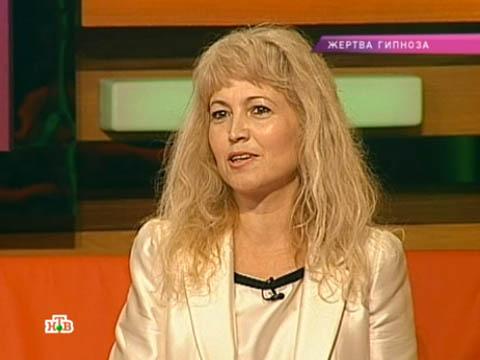 Выпуск от 3сентября 2012года.«Жертва гипноза».НТВ.Ru: новости, видео, программы телеканала НТВ