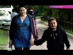 Выпуск от 5сентября 2012года.«Неравный брак».НТВ.Ru: новости, видео, программы телеканала НТВ