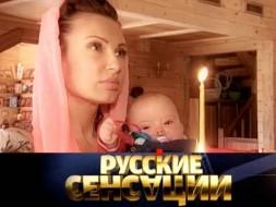 «Не бросай меня, мама».«Не бросай меня, мама».НТВ.Ru: новости, видео, программы телеканала НТВ