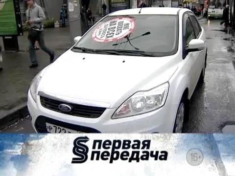 Выпуск от 9сентября 2012года.Что делать, если хамы на дорогах достали?НТВ.Ru: новости, видео, программы телеканала НТВ