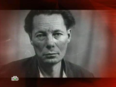 «Ванька Хитрый».«Ванька Хитрый».НТВ.Ru: новости, видео, программы телеканала НТВ