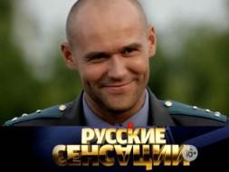 «Глухарь». Секретные материалы.«Глухарь». Секретные материалы.НТВ.Ru: новости, видео, программы телеканала НТВ