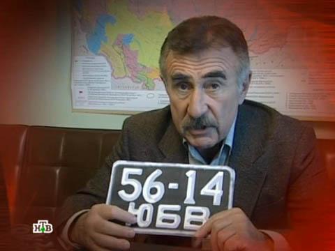 «Налет на психушку».«Налет на психушку».НТВ.Ru: новости, видео, программы телеканала НТВ