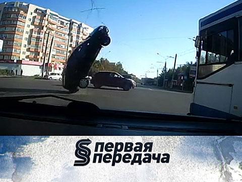 Выпуск от 30сентября 2012года.Что может стать причиной страшной аварии?НТВ.Ru: новости, видео, программы телеканала НТВ