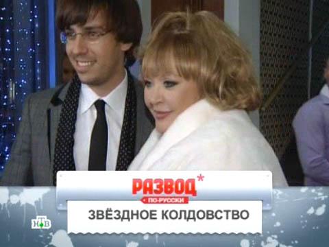 «Звездное колдовство».«Звездное колдовство».НТВ.Ru: новости, видео, программы телеканала НТВ