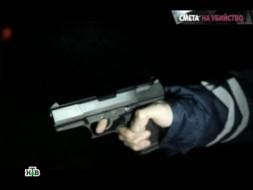 «Смета на убийство».«Смета на убийство».НТВ.Ru: новости, видео, программы телеканала НТВ