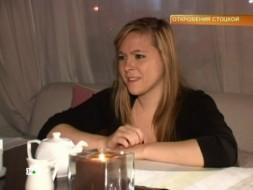 Выпуск тринадцатый.Трагедия Марины Голуб была зашифрована вцифрах…НТВ.Ru: новости, видео, программы телеканала НТВ