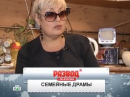 «Семейные драмы».«Семейные драмы».НТВ.Ru: новости, видео, программы телеканала НТВ