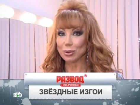 «Звездные изгои».«Звездные изгои».НТВ.Ru: новости, видео, программы телеканала НТВ