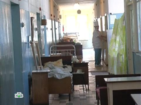 «Нескорая помощь».«Нескорая помощь».НТВ.Ru: новости, видео, программы телеканала НТВ