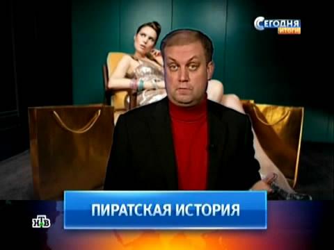22октября 2012года.22октября 2012года.НТВ.Ru: новости, видео, программы телеканала НТВ