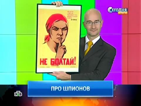 23октября 2012года.23октября 2012года.НТВ.Ru: новости, видео, программы телеканала НТВ