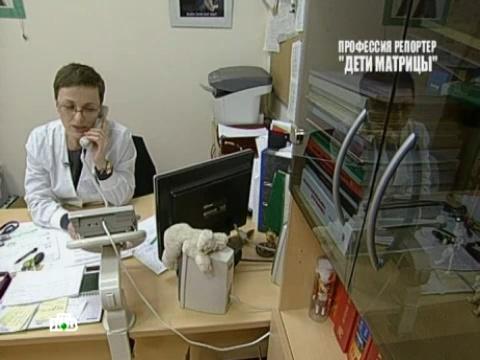 «Дети матрицы».«Дети матрицы».НТВ.Ru: новости, видео, программы телеканала НТВ