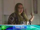 «Сегодня». 26откября 2012года. 08:00.события.НТВ.Ru: новости, видео, программы телеканала НТВ