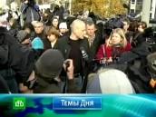 «Сегодня». 26октября 2012года. 16:00.события, Удальцов, оппозиция.НТВ.Ru: новости, видео, программы телеканала НТВ