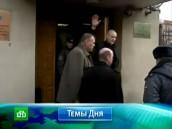 «Сегодня». 26октября 2012года. 19:00.события.НТВ.Ru: новости, видео, программы телеканала НТВ
