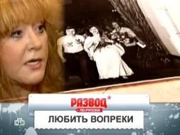 «Любить вопреки».«Любить вопреки».НТВ.Ru: новости, видео, программы телеканала НТВ