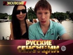 «Возьми мое сердце».«Возьми мое сердце».НТВ.Ru: новости, видео, программы телеканала НТВ