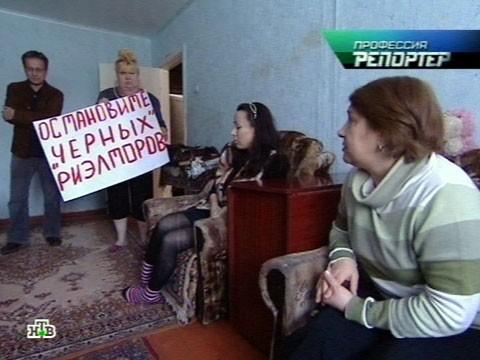 «Дворцы ихижины».«Дворцы ихижины».НТВ.Ru: новости, видео, программы телеканала НТВ