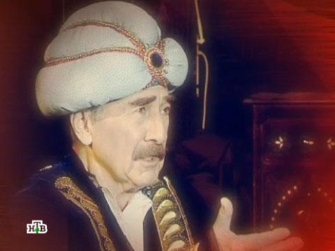 «Кровь падишаха».«Кровь падишаха».НТВ.Ru: новости, видео, программы телеканала НТВ