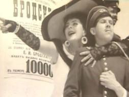 «Запрещенное кино».«Запрещенное кино».НТВ.Ru: новости, видео, программы телеканала НТВ