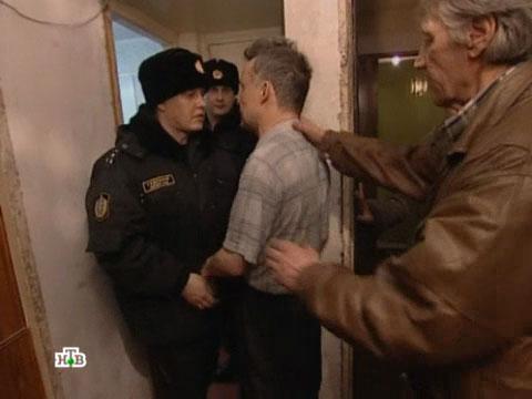 «Родственнички».«Родственнички».НТВ.Ru: новости, видео, программы телеканала НТВ