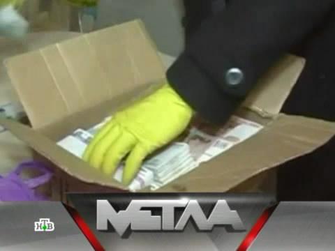 «Метла». Ток-шоу Наталии Метлиной.НТВ.Ru: новости, видео, программы телеканала НТВ