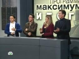 Выпуск от 22декабря 2012года.Бунт ввузе, экстрасенс оСердюкове иподвиги авторов программы.НТВ.Ru: новости, видео, программы телеканала НТВ