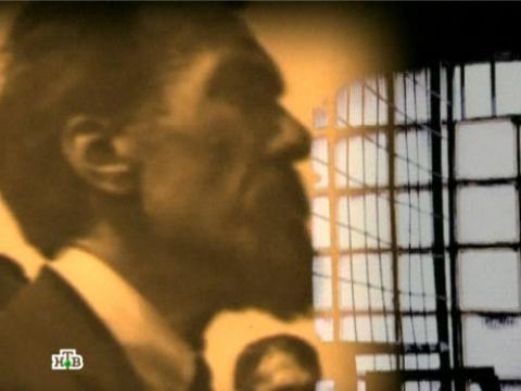«От сумы иот тюрьмы…».«От сумы иот тюрьмы…».НТВ.Ru: новости, видео, программы телеканала НТВ