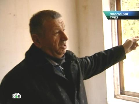 «Эволюция грез».«Эволюция грез».НТВ.Ru: новости, видео, программы телеканала НТВ