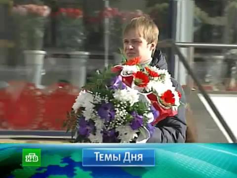 Сегодня.НТВ.Ru: новости, видео, программы телеканала НТВ
