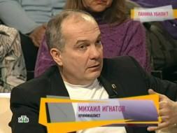 Криминалист: убийцу Андрея Панина надо искать среди близкого окружения
