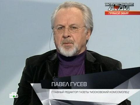 Выпуск от 24марта 2013года.Выпуск от 24марта 2013года.НТВ.Ru: новости, видео, программы телеканала НТВ
