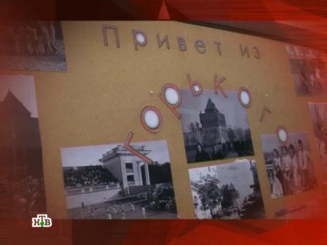 «Кровь за кровь».«Кровь за кровь».НТВ.Ru: новости, видео, программы телеканала НТВ