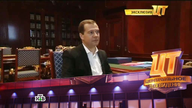 Выпуск от 26мая 2013года.Выпуск от 26мая 2013года.НТВ.Ru: новости, видео, программы телеканала НТВ