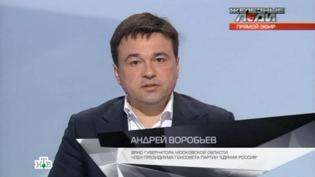 Железные леди.НТВ.Ru: новости, видео, программы телеканала НТВ